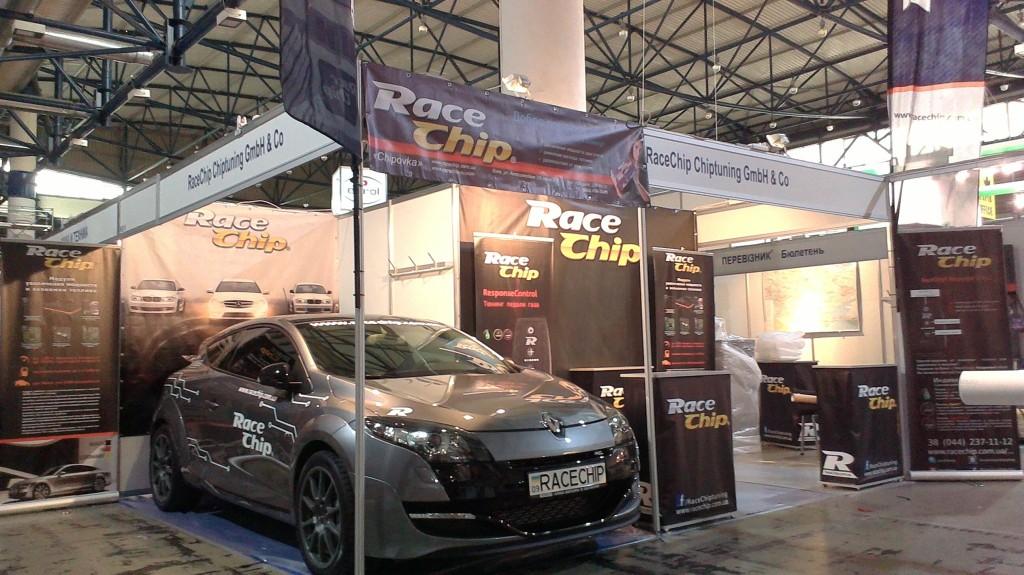 RaceChip снова на SIA2014 в Киеве!